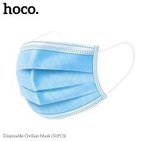 Medicininės apsauginės kaukės HOCO 3 sluoksnių 5vnt