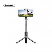 Asmenukių lazda, trikojis Remax RL-EP03 juoda
