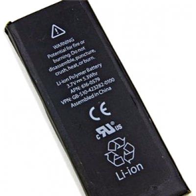Akumuliatorius ORG Apple iPhone 5S / 5C 1560mAh