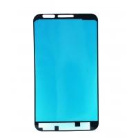 Lipdukas ekrano stikliukui Samsung N7000 Note