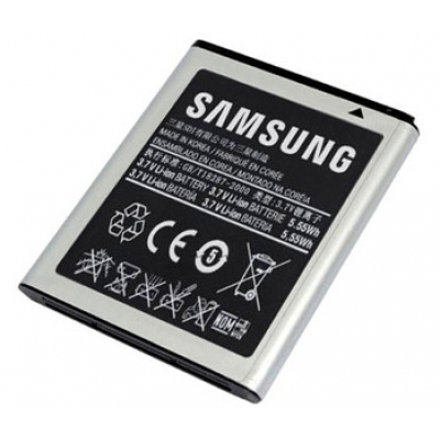 Akumuliatorius ORG Samsung i9500 S4 2600mAh EB-B600BE / i9505 / i9295