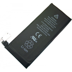 Akumuliatorius Apple iPhone 4G 1420mAh HQ (analogas)