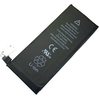 Akumuliatorius Apple iPhone 4G 1420mAh HQ (analogas)