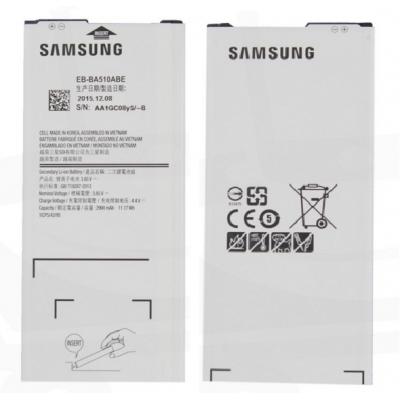 Akumuliatorius ORG Samsung A510 A5 2016 2900mAh EB-BA510ABE