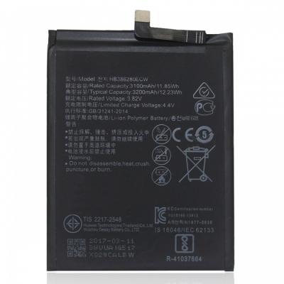 Akumuliatorius ORG Huawei P10 3200mAh HB386280ECW