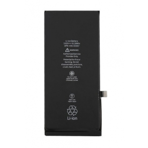 Akumuliatorius ORG Apple iPhone 8 Plus 2691mAh