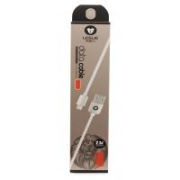 USB kabelis  Leslie  S130  Lightning  FastCharging baltas, 2.0m