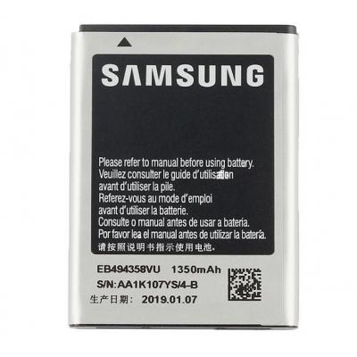 Akumuliatorius ORG Samsung S5830 Ace 1350mAh EB494358VU S5670 Fit / S5660 Gio / S6102 Y Duos / i569