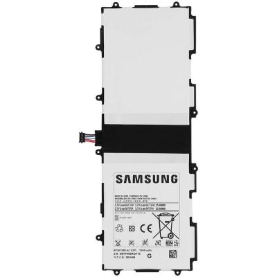 Akumuliatorius ORG Samsung N8000 / P5100 / P5110 / P7500 Note 10.1 Tab 2 10.1 7000mAh SP3676B1A