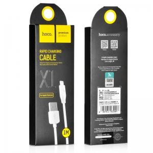 USB kabelis Hoco X1 Lightning 2.0m baltas