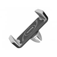 Automobilinis Universalus telefono laikiklis HOCO CPH01 , tvirtinamas ant ventiliacijos grotelių, (13,97 cm)