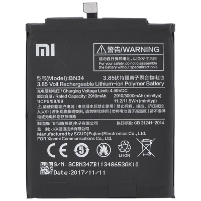 Akumuliatorius ORG Xiaomi Redmi 5A 2910mAh BN34