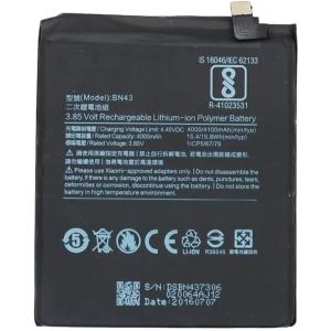 Akumuliatorius ORG Xiaomi Redmi Note 4X BN43 4000mAh