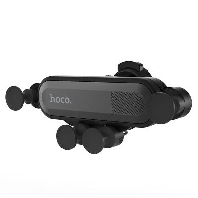 Automobilinis Universalus telefono laikiklis Hoco CA51 tvirtinamas į ventiliacijos groteles, juodas-pilkas