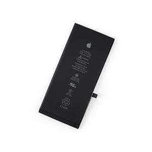 Akumuliatorius ORG Apple iPhone 7 Plus 2900mAh Original Desay IC