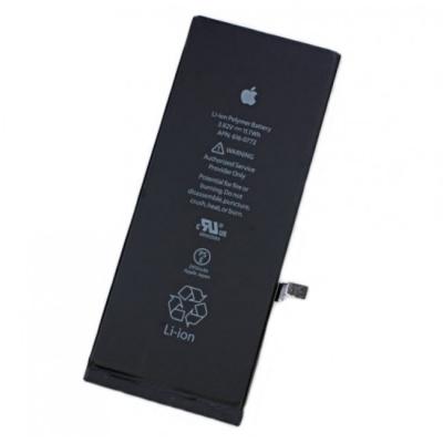 Akumuliatorius ORG Apple iPhone 6 Plus 2915mAh Original Desay IC