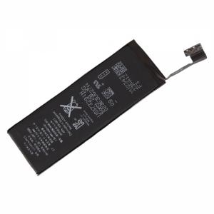 Akumuliatorius ORG Apple iPhone 5 1440mAh Original Desay IC