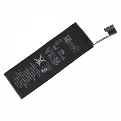 Akumuliatorius ORG Apple iPhone 5G 1440mAh Original Desay IC