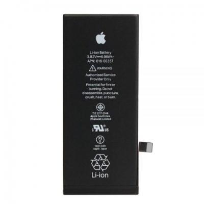 Akumuliatorius ORG Apple iPhone 8 1821mAh Original Desay IC