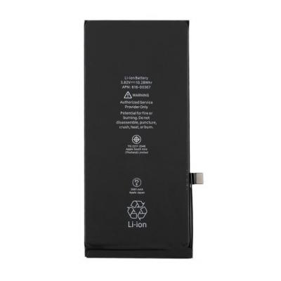 Akumuliatorius ORG Apple iPhone 8 Plus 2691mAh Original Desay IC