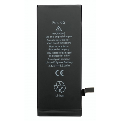 Akumuliatorius ORG Apple iPhone 6 1810mAh (no logo)