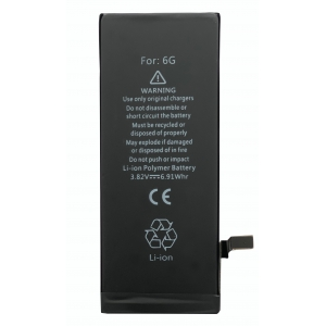 Akumuliatorius ORG Apple iPhone 6 2200mAh padidintos talpos (no logo)