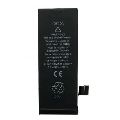 Akumuliatorius ORG Apple iPhone 5S / 5C 1560mAh Original Desay IC (no logo)