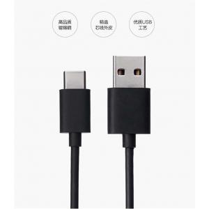 USB kabelis ORG Xiaomi Type-C 1.2m juodas