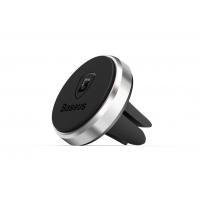 Automobilinis Universalus telefono laikiklis Baseus Strong Magnetic tvirtinamas į ventiliacijos groteles, magnetinis, juodas SUGENT-MO01