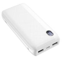 Išorinė baterija Power Bank Hoco J53A 2XUSB 20000mAh balta