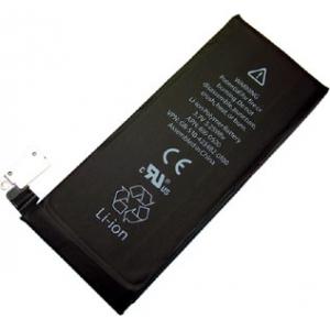 Akumuliatorius Apple iPhone 4S 1430mAh HQ (analogas)