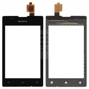 Lietimui jautrus stikliukas Sony C1505 Xperia E juodas HQ