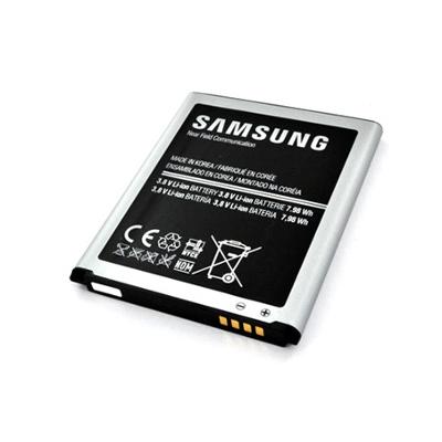 Akumuliatorius ORG Samsung N7000 Note 2500mAh EB615268VU / i9220 Note