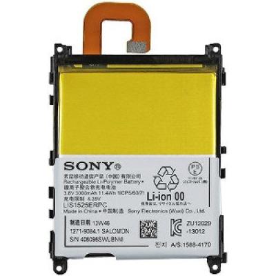 Akumuliatorius ORG Sony Xperia Z1 C6903 / L39h 3000mAh LIS1525ERPC