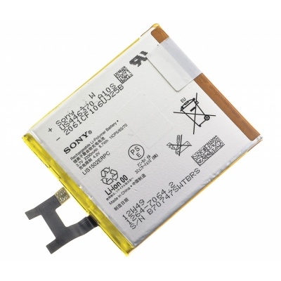 Akumuliatorius ORG Sony C6603 / C6602 Xperia Z / L36h 2330mAh LIS1502ERPC