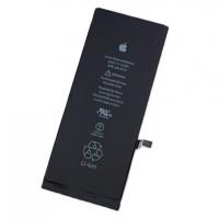 Akumuliatorius original Apple iPhone 6 Plus 2915mAh