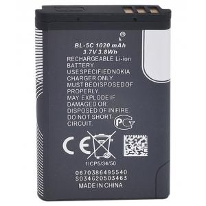 Akumuliatorius ORG Nokia 6230 1020mAh BL-5C / 1100 / 1101 / 1110 / 1112 / 1280 / 1600 / 1616 / 202 / 203 / 205 / 208 / 220 / 2300 / 2310 / 2323C / 2330C / 2600 / 2610 / 2700C / 2710 / 2730 / 3100 / 3110C / 3120 / 3650 / 3660 / 5030 / 5130 / 6030 / 6230 /