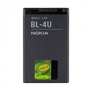 Akumuliatorius ORG Nokia 3120C 1020mAh BL-4U / 206 / 308 / 309 / 5250 / 5330XM / 5530 / 5730 / 6212C / 6216C / 6600S / 6600i Slide / 8800 Arte / 8800 Carbon / 8800 Gold / 8800 SapPhilipsre / E66 / E75 / 3120C / 6212C / 6216C / 6600S / 6600IS / C5-03 / 500