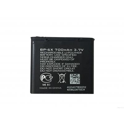Akumuliatorius ORG Nokia 8800 BP-6X 8800 sirocco