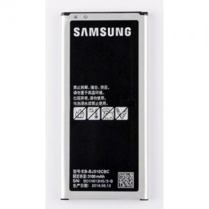Akumuliatorius ORG Samsung J510 3100mAh EB-BJ510CBC