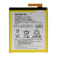 Akumuliatorius original Sony Xperia E2303 / E2333 / M4 Aqua 2400mAh