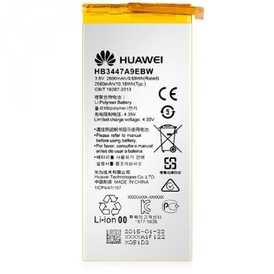 Akumuliatorius ORG Huawei P8 2680mAh HB3447A9EBW