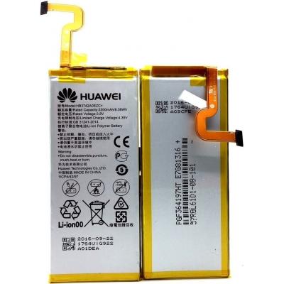Akumuliatorius ORG Huawei P8 Lite 2200mAh HB3742A0EZC