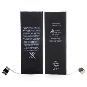 Akumuliatorius ORG Apple iPhone SE 1624mAh