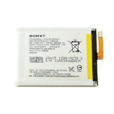 Akumuliatorius ORG Sony XA F3111 / 3112 2300mAh LIS1618ERPC