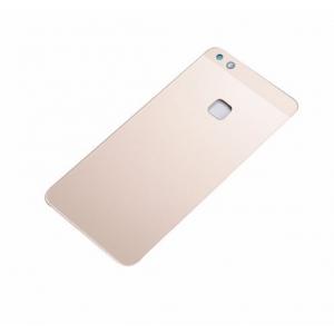 Galinis dangtelis Huawei P10 Lite auksinis ORG