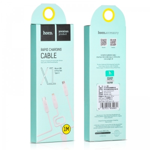 USB kabelis HOCO X1 Rapid  lightning+micro+type-C  1m baltas