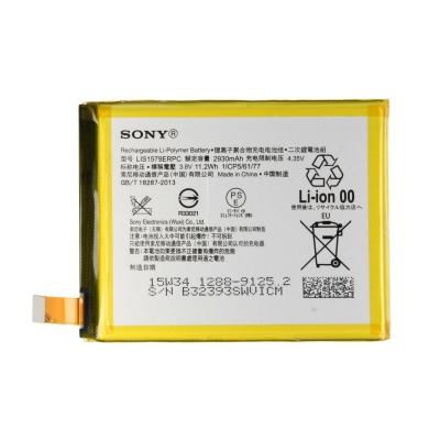 Akumuliatorius ORG Sony Xperia C5 Ultra / C5 / Z4 / Z3+ E6553 / E5533 / E5563 2930mAh LIS1579ERPC