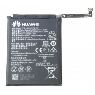 Akumuliatorius ORG Huawei Nova / Y6 2017 / Y5 2018 3020mAh HB405979ECW