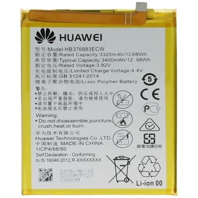 Akumuliatorius ORG Huawei P9 Plus 3400mAh HB376883ECW